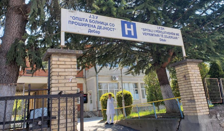 Во инфективното одделение во Дебар на кислородна подршка 11 пациенти