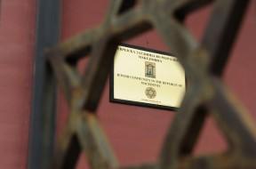 Став на Еврејската заедница за улогата на Царството Бугарија во депортацијата на македонските Евреи во Треблинка