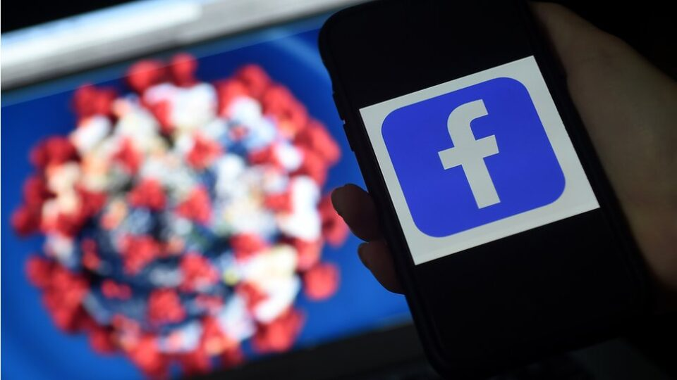 Фејсбук ќе блокира дезинформации во врска со вакцината против Ковид-19