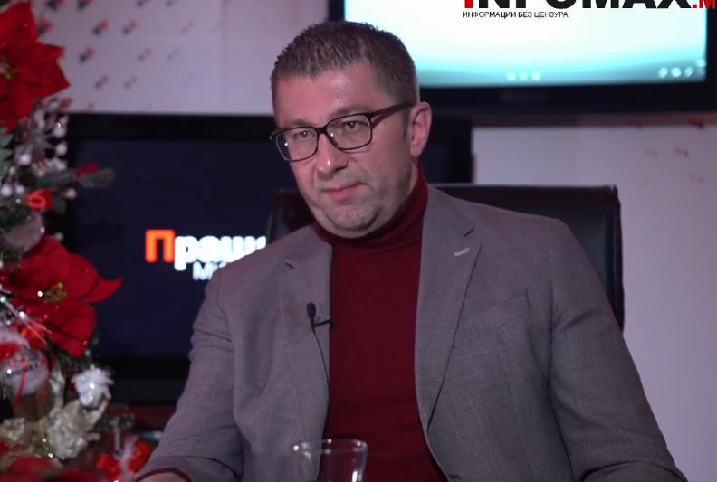 Мицкоски: Анкетата на Телма е вредна 33 милиони евра, оваа Влада е со најниска доверба во првите 100 дена од било која Влада претходно низ годините