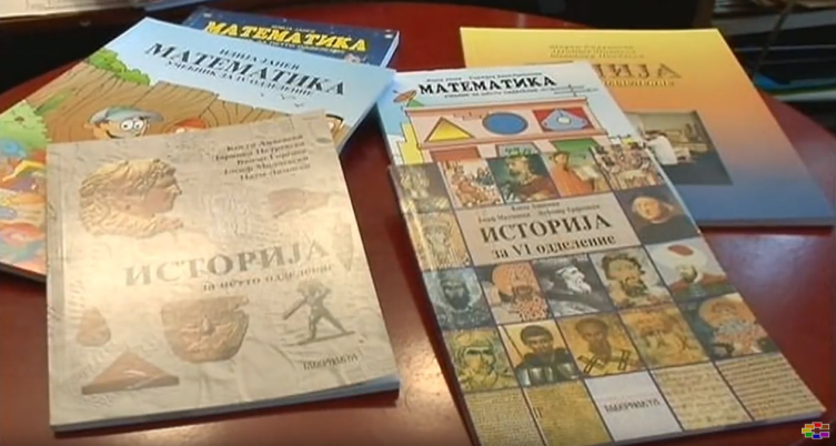 Митрески: Намерно се разводнува материјата историска за да се избришат оние делови што сметаат на Бугарите