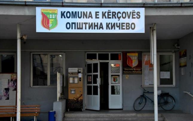 Додека народот тоне во криза, сомнителна набавка: Училиште во Зајас плаќа 7 ипол милиони евра за дрва за греење!