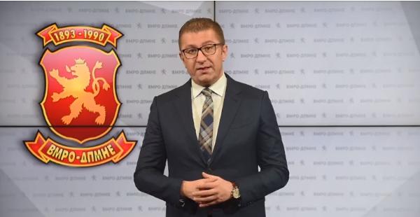 Мицкоски закажа прес-конференција во 12:30 часот