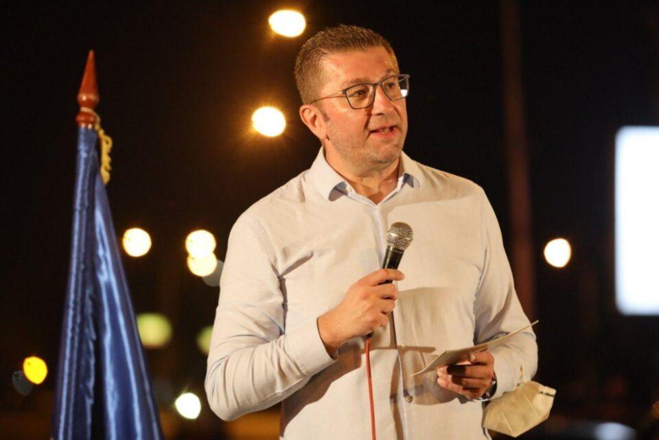 Мицкоски: Ќе понудиме план за да ја извадиме државата од криза