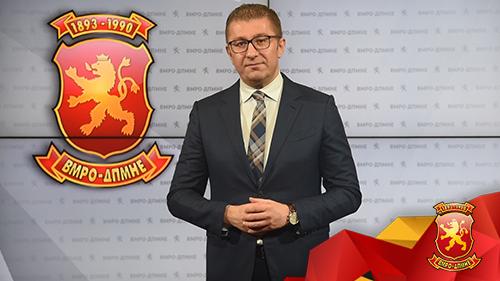Сите пратеници на ВМРО-ДПМНЕ му дадоа поддршка на Мицкоски: Со заедничко дејствување да ја поразиме актуелната власт