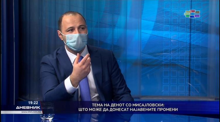 Мисајловски: Предлог законот за државјанство е лош и нема да го подржиме, ќе поднесеме амандмани да го блокираме ако нема разбирање од власта