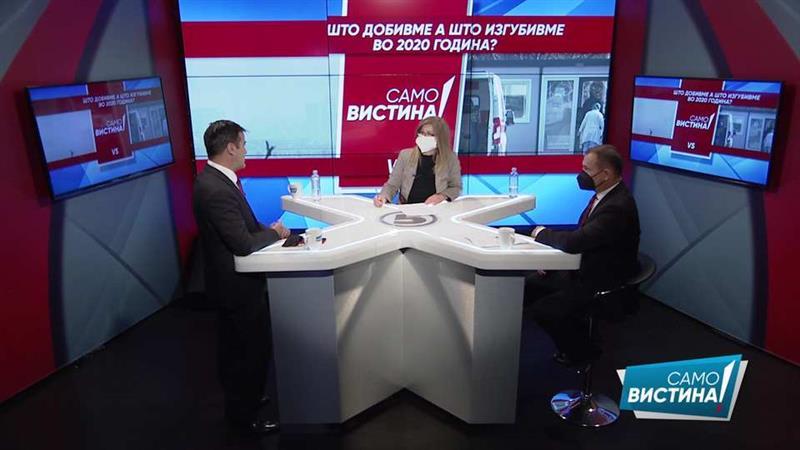 Пандов: Според Бугарите и оваа власт, Гоце Делчев треба да е регионален револуционер, не бил македонски