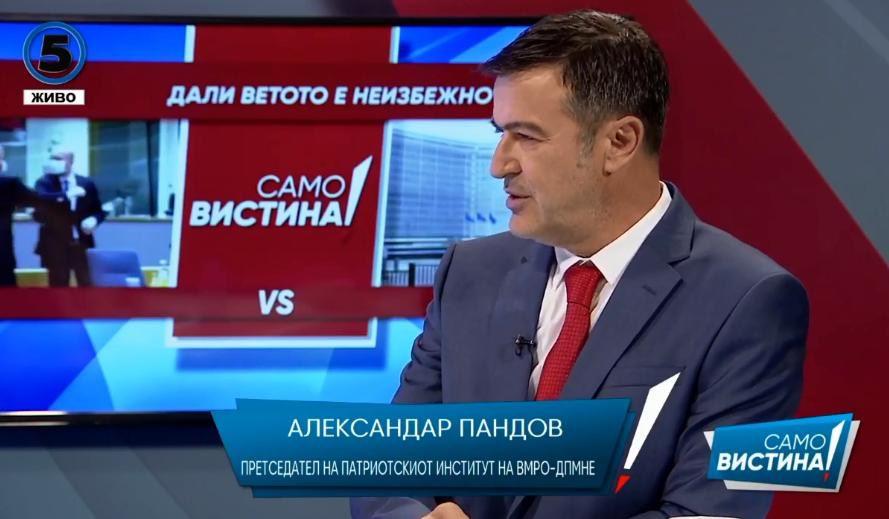 Пандов: Не може во ЕУ по секоја цена, се што е испорачано од Бугарија е максимално неприфатливо, мора да се обединиме