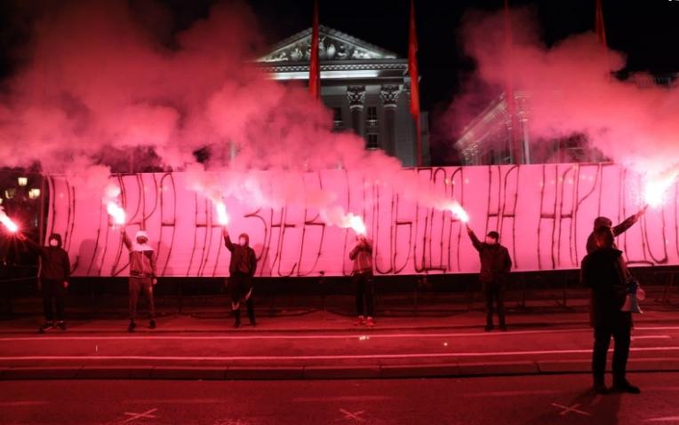 """""""Да не се дозволи еден ден кога ќе се разбудиме да ја нема Македонија, а ние да не бидеме Македонци"""""""