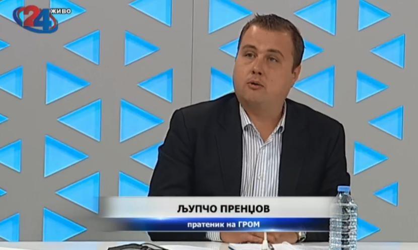 """Пренџов: Со именувањето на Бучковски, се бајпасира Османи и тоа е целосен неуспех на преговорите, Заев доживува фијаско, граѓаните ќе видат дека """"царот е гол"""""""