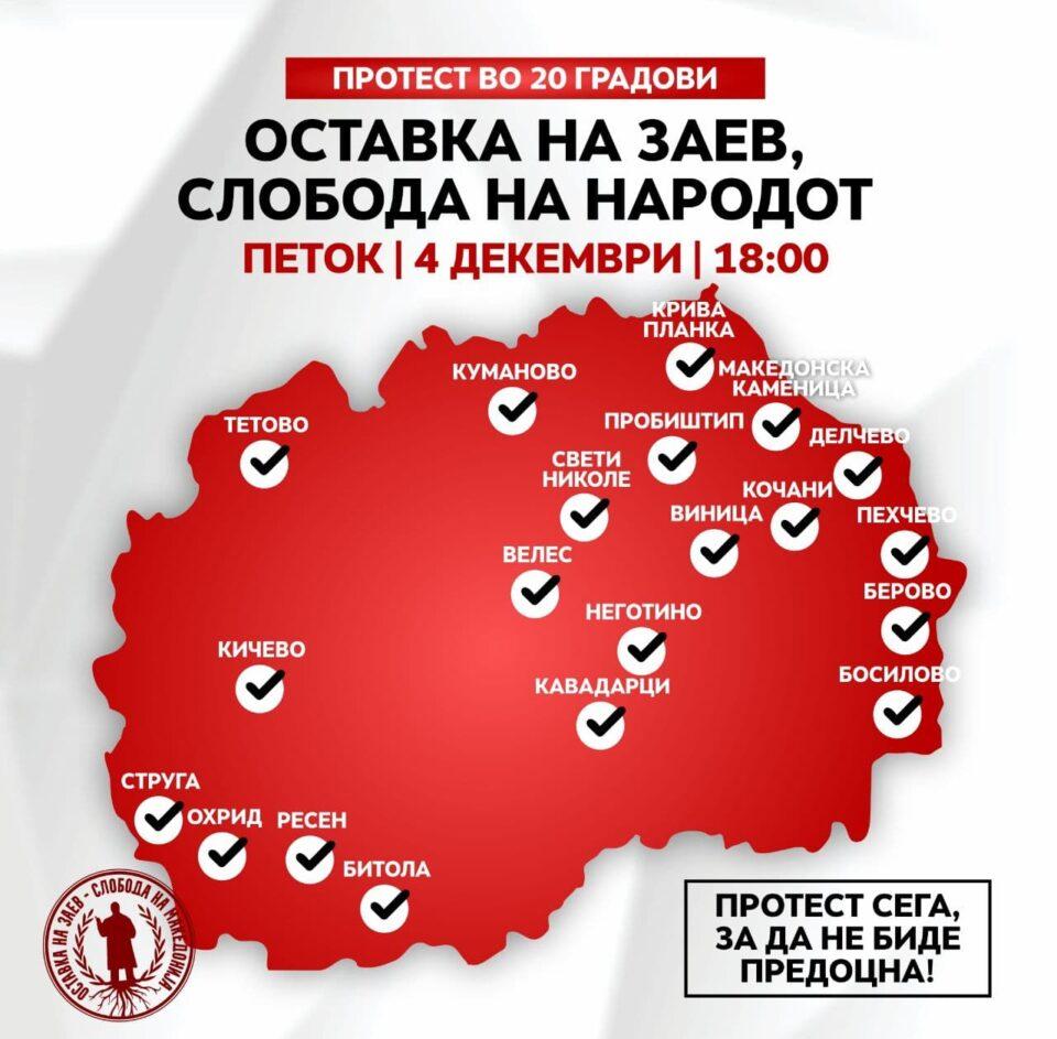 Мицкоски најави нови протести и блокади за утре: Блокади на три раскрсници во Скопје и протести во 20 градови во Македонија