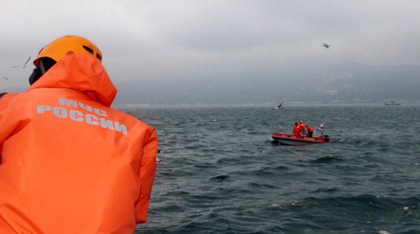Потона руски рибарски брод, исчезнати 17 лица