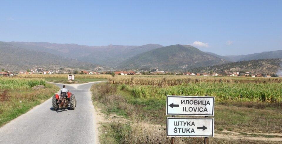 """""""Алфа"""": Вистински газда на рудникот Иловица преку Кајманските острови е бугарска компанија?"""