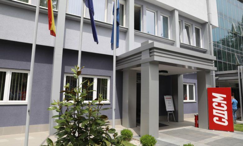 Левица и СДСМ со заеднички Предлог закон за измени и дополнување на Изборниот законик