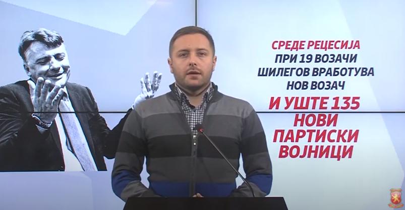 Арсовски: Шилегов среде рецесија вработува 135 партиски војници во град Скопје, при 19 вработени возачи, Шилегов вработува нов возач