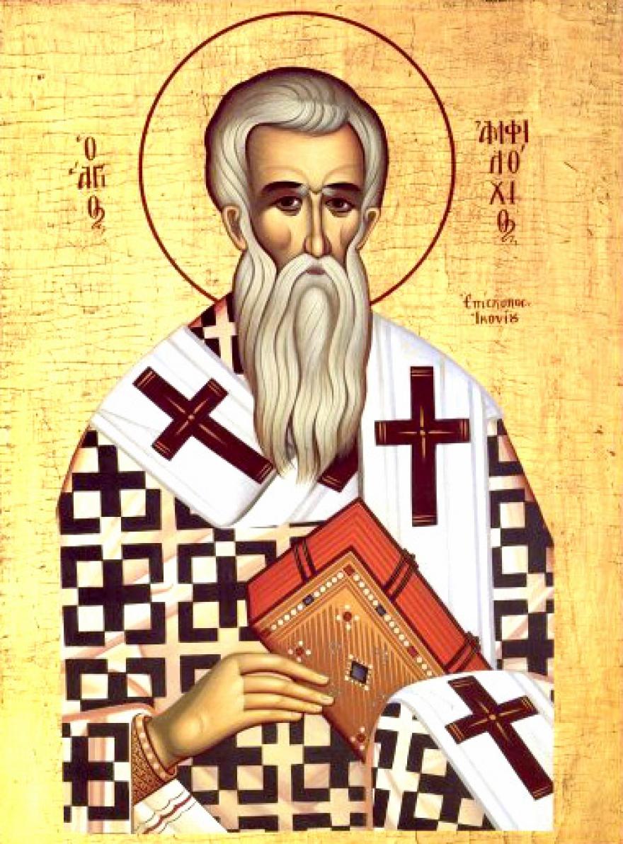Денеска е Св. Амфиолохиј Икониски, голем заштитник на Православието