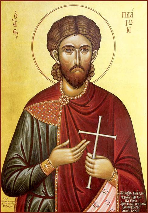 """Денес е спомен на Светиот маченик Платон: """"Вие се наситувате со месо, а јас со свети молитви, вас ве весели виното, а мене Христос, лозата вистинска"""""""