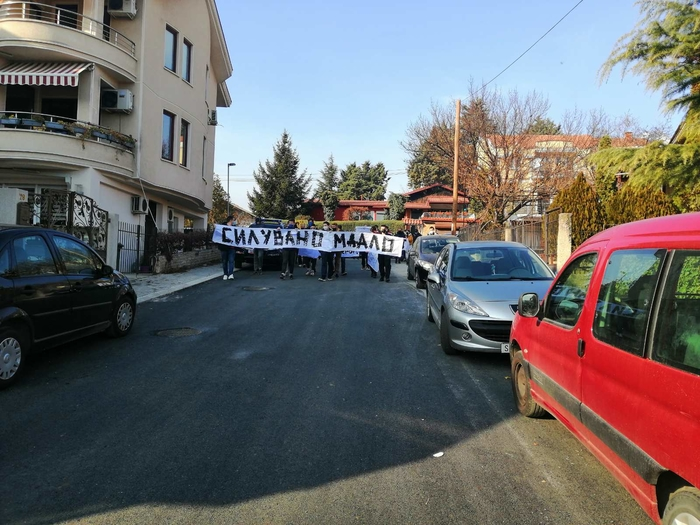 Протест на жителите од Пржино
