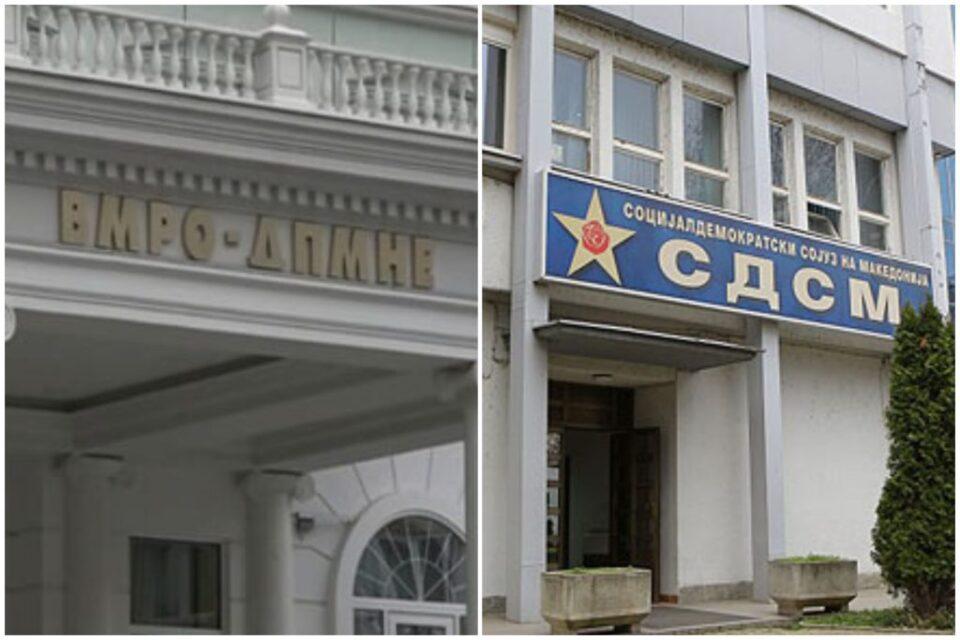 ВМРО-ДПМНЕ: СДСМ треба да се разбуди од сонот, сега е 2021 година, а не 2017 година, лагата по втор пат нема да им помине