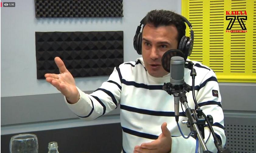 """Заев: Се преговара за придавката """"македонски"""" – Да нема македонска историја, туку историја на Северна Македонија"""