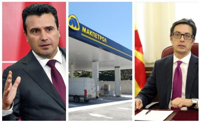 ВМРО-ДПМНЕ: Заев му додели 33 милиони евра на Макпетрол, бараме Пендаровски да излезе од сенката на Заев и да не го потпише овој штетен закон