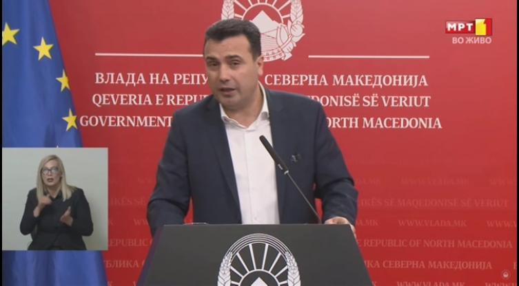 ВМРО-ДПМНЕ: Македонија е хибриден режим, затоа што нема ниту еден случај против врвот на власта, а индиции и докази на секаде