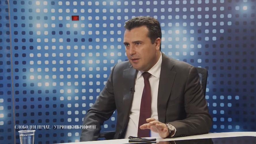 Зоран Заев призна дека Вице Заев бил доверител на пропаднатата Еуростандард банка