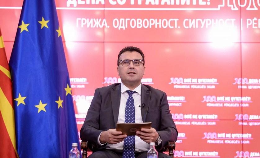 Сами не се усогласени: За Заев следи реализација на Акциониот план, за МНР се уште нема усогласено план