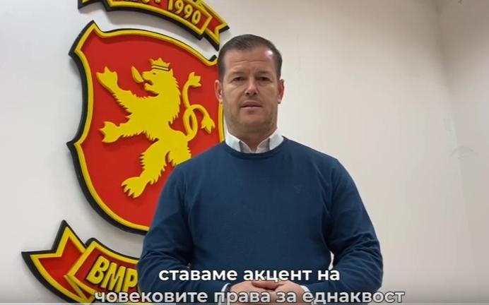 Здравков: ВМРО-ДПМНЕ секогаш е на линија со лицата со попреченост, ќе се бориме да остваруваат надоместок за попреченост и по навршување на 65 годишна возраст