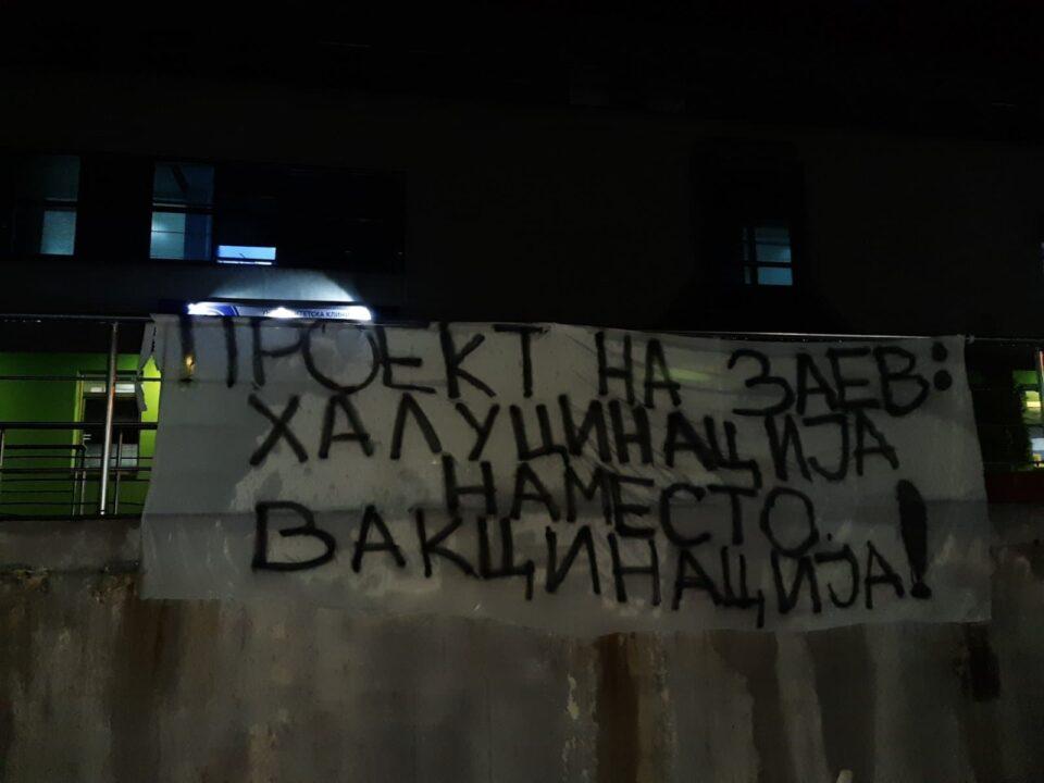 ФОТО: Герила акција на УМС на ВМРО-ДПМНЕ: Проект на Заев: Халуцинација наместо вакцинација