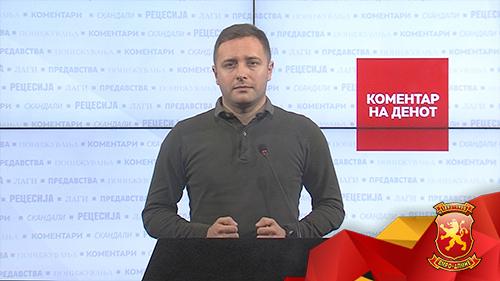 Арсовски: СДСМ и Заев ветиле во пописот да наштелуваат над 32% албанско население