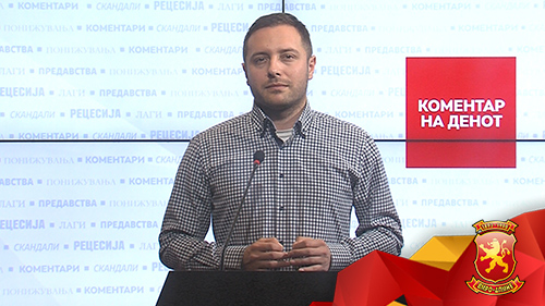 Арсовски: Дали Заев и Филипче илегално вакцинирале во Македонија, дали е безбедно и кој профитира?