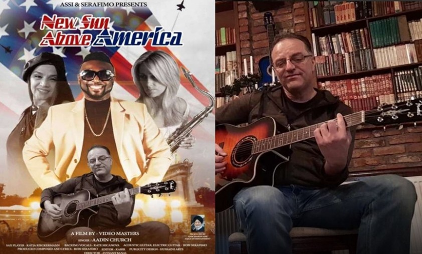 "ВИДЕО: Нов интернационален музички проект ""New Sun Above America"" на Боби Серафимовски – Серафимо"