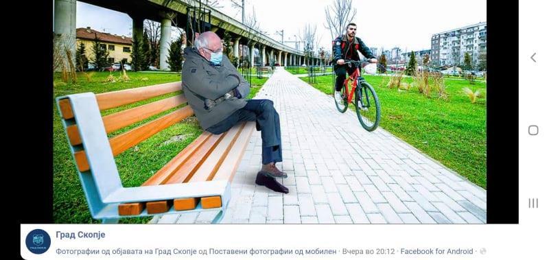 ФОТО: Берни Сандерс се појави на фотошоп сликите на Шилегов!