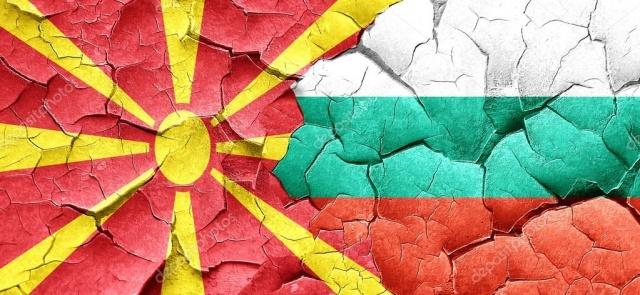 Манипулациите на СДСМ нема да го одвлечат вниманието од тајните преговори со Бугарија – порачуваат од ВМРО-ДПМНЕ