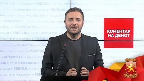 Арсовски: Граѓаните тонат во сиромаштија, ама СДСМ не штеди на ПР услуги