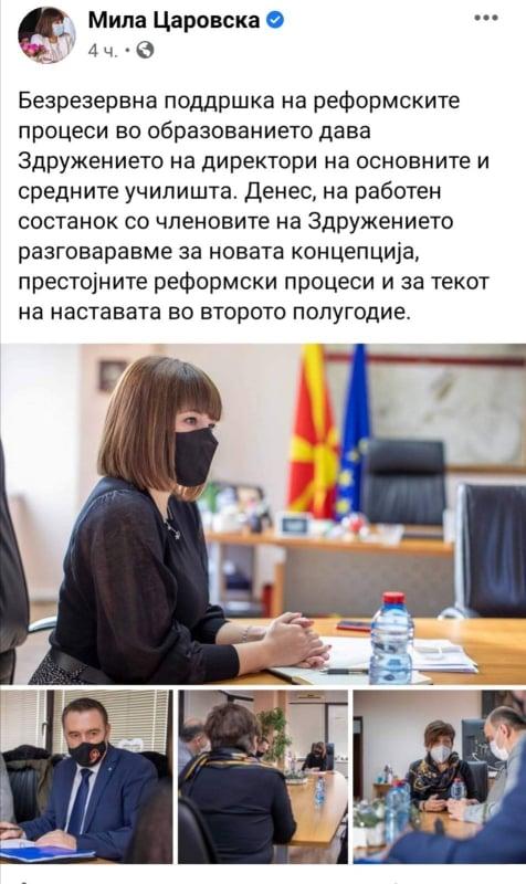 """Разрешената директорка од гимназијата """"Никола Карев"""", која се закануваше на ученици, поддржувач на образовниот концепт на Мила Царовска"""
