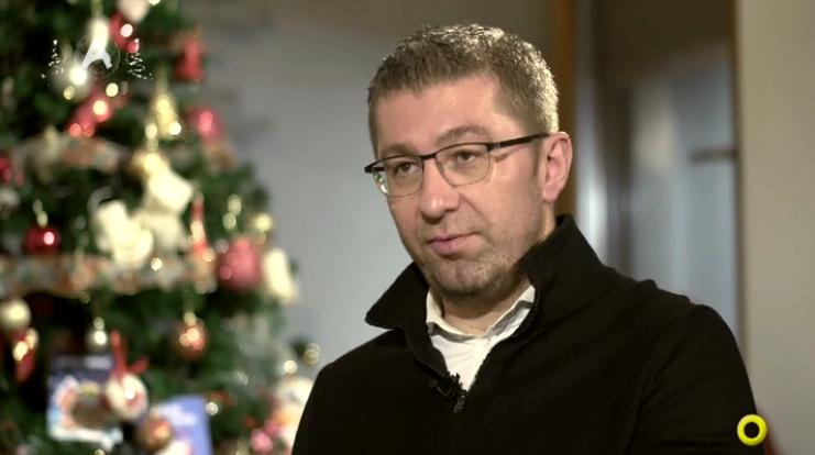 Мицкоски: Роден сум во Центар растев во Аеродром а средно завршив во Карев