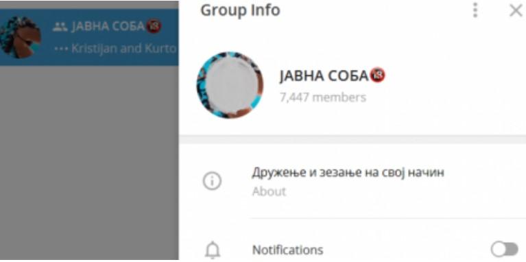 """""""Јавна соба"""" креираше нови жртви, страв кај децата и родителите: Спасовски и МВР мора експресно да реагираат"""