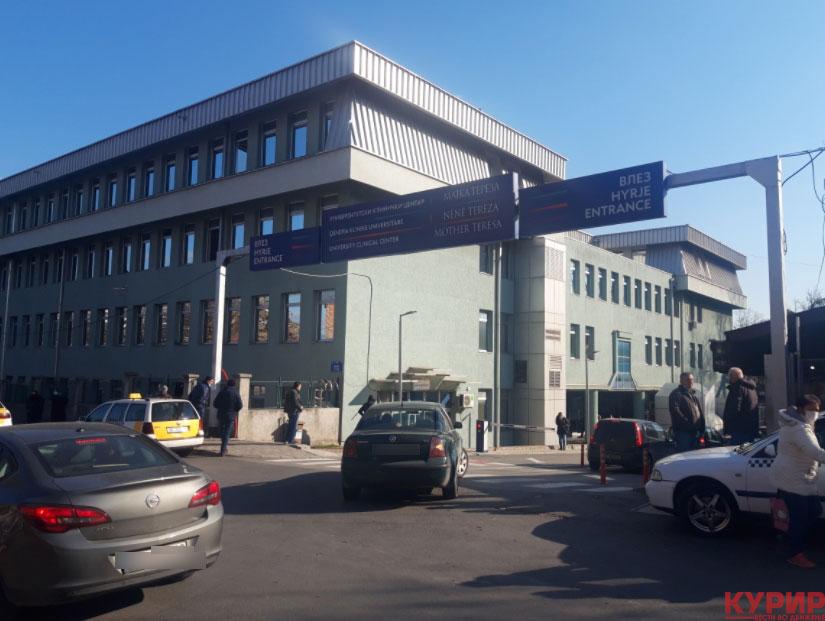 Дијагностичките апарати низ државните болници пред распад, четири години власт СДСМ не набави ниту еден