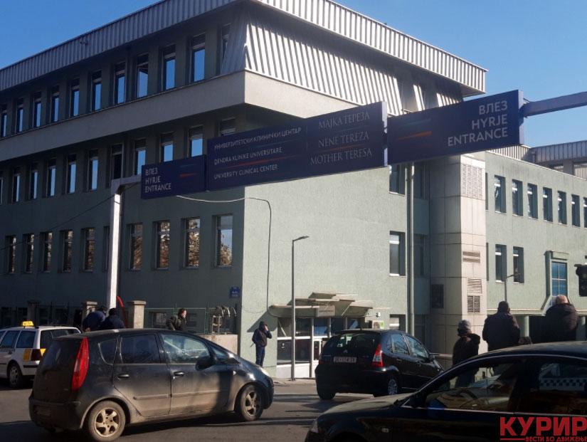 Куќен притвор од 15 дена и одземање на пасошот на малолетникот кој со џип удри во доктор Ѓорѓи Јота