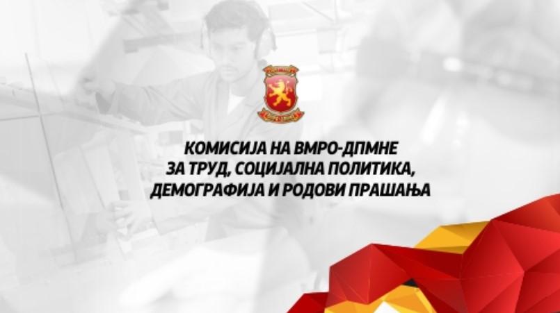 Не запира манипулацијата на СДСМ со пензионерите, им скратија најмалку 2.800 денари, а им покачија 134 денари – реагираат од ВМРО-ДПМНЕ