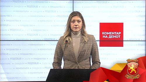 Митева: Средношколците ја имаат поддршката од ВМРО-  ДПМНЕ, нашите пратеници ќе го подржат нивното барање