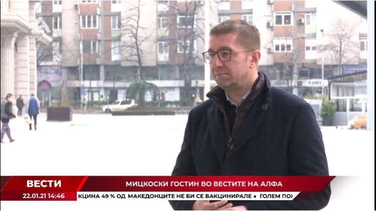 Мицкоски: Премиерите со кои се сретнав Орбан, Јанша и Пленковиќ ни дадоа силна поддршка, Македонија има пријатели
