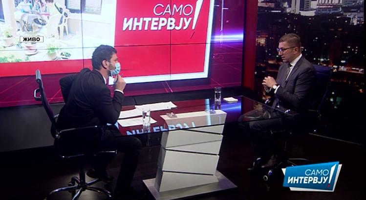Мицкоски: Ме прашувате што треба прво да направи Владата на патот кон ЕУ? Mора да престанат да лажат и да крадат!