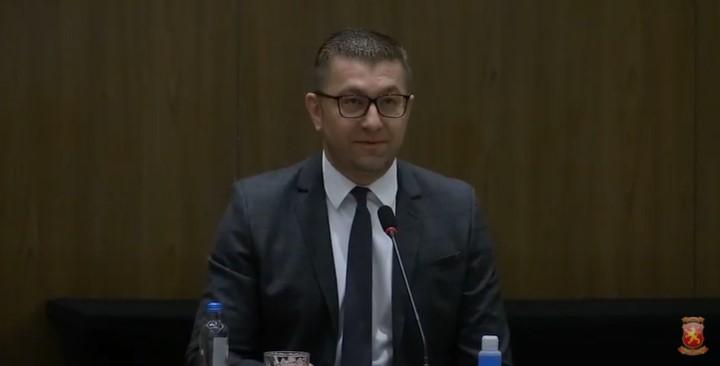 Мицкоски: Имаме заробена држава, Македонија мора да се придвижи кон ЕУ