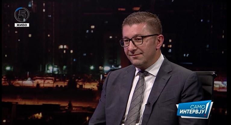 Мицкоски: Оваа Влада прави глупости на дневна основа, за многу брзо Заев ќе треба да организира протести бидејќи ќе биде опозиција и ќе треба да сноси одговорност