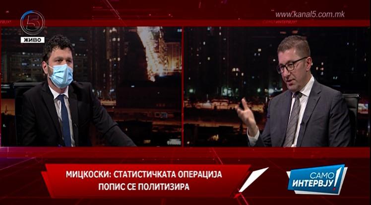 Мицкоски: Попис мора да има, но тој да не биде политички и фалсификат каков што турка власта