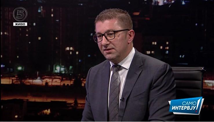 Заев ги убедува граѓаните дека земјата е стабилна и правдата цути, извештаите говорат спротивно на тоа – порачува Мицкоски