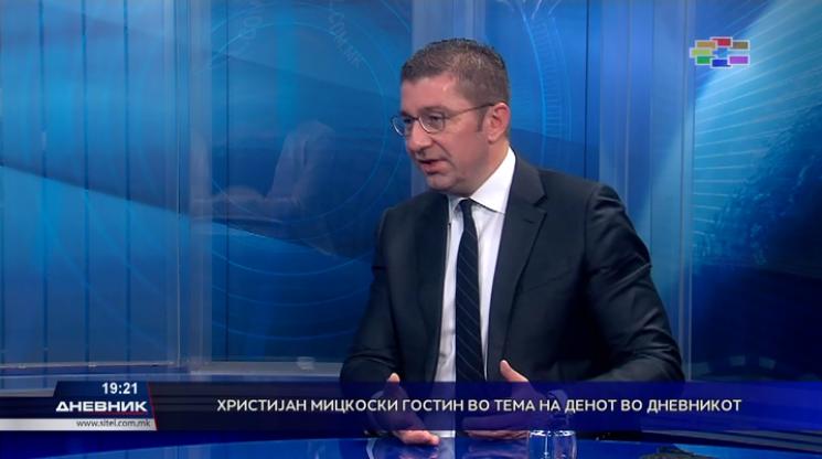 Мицкоски: По ниту една цена нема да прифатам дека до 45та сме биле  Бугари